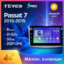 TEYES SPRO For Volkswagen Passat 7 B7 2010 2015 Car Radio Multimedia Video Player Navigation GPS Android 8.1 No 2din 2 din dvd(China)