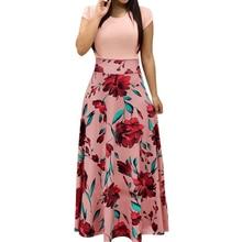 Women Flower Printed Long Dress Patchwork Oversize Ladies Floarl Plus Size Maxi Dress Women Vestido High Waist Boho Beach Dress printed plus size elastic waist maxi shirt dress
