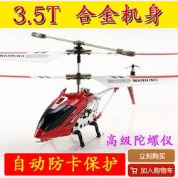 3.5 kanałowy samolot odporny na upadek zabawki z żyroskopem non sima S107g helikopter zdalnego sterowania| |   -