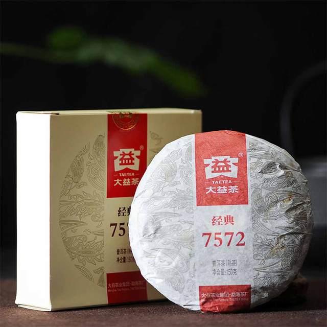 2012yr Menghai دايى كلاسيك 7572 شو بو erh 150G، 100٪ ضمان الجودة الشاي TAETEA البلوتونيوم erh