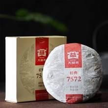 2012yr Menghai Dayi คลาสสิก 7572 Shu Pu Erh 150g 100% รับประกันคุณภาพชา TAETEA Pu Erh