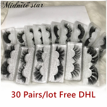 Free DHL Wholesale 30 pairs/lot 5D Mink Lashes 25mm Handmade Dramatic Lashes 16 Styles 3D Glitter Box Mink Lashes