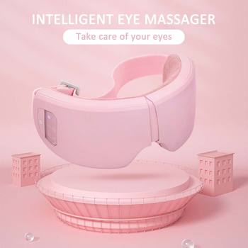 Smart Eye Massager Air Pressure Massage Glasses Eliminate Fatigue Hot Pack Eyes Goggles Folding Bluetooth Eye Care Machine