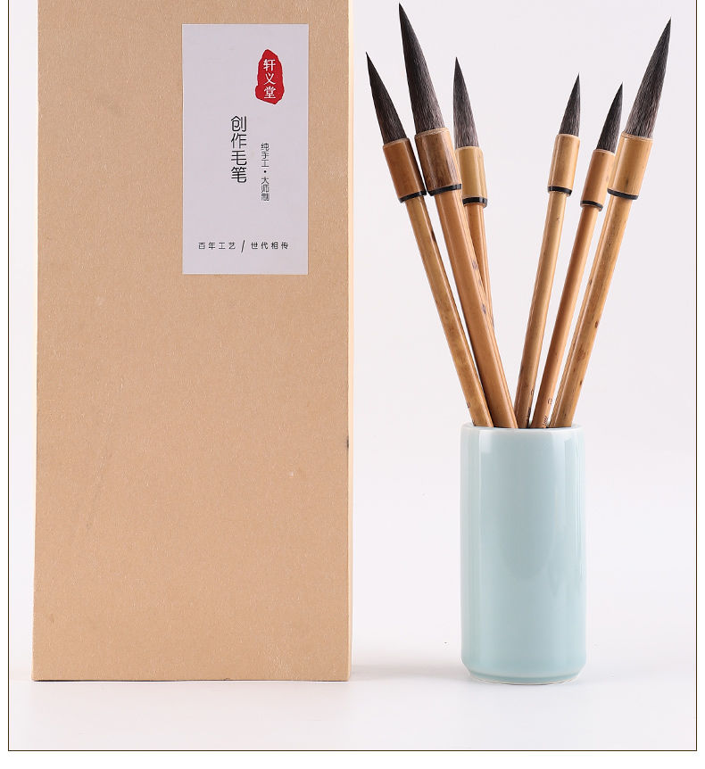 chinês paisagem artista pintura pincel tinta china
