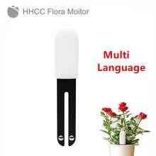 Hhcc vegtrug atualizar flora 4 em 1 flor planta de cuidados com o solo tester luz temperatura tester jardim solo umidade nutriente monitor