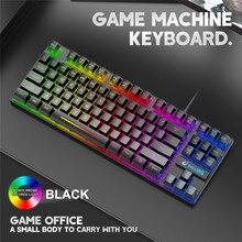 Fashion Seven-color Backlit Keyboard K16 87 Keys 12 Multimedia Keys For Pc / Laptop Gaming