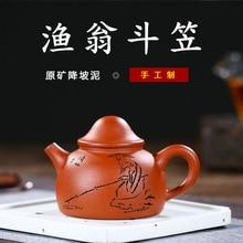 Dark-rot Emaillierte Keramik Teekanne Reine Manuelle Yixing Günstigen Produkte Alte Fischer Hüte Originalität Fonds Infusion Von Tee Topf