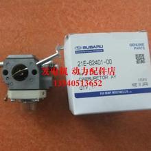 Натуральная ER12 CARB для цифровой фотокамеры FUJI Робин SUBARU 121CC 4HP 4-тактный Микаса MTX60 MT70 тромбовочный виброкаток стампфер карбюратор 21E-62401-00