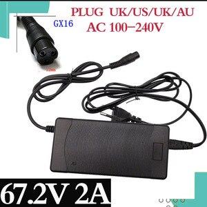 Image 1 - 67.2v 2a menor preço de alta qualidade carregador saída 67.2v 2a para 60 harley citycoco scooter elétrico carregador frete grátis