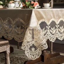High grade European lace table tablecloth fabric rectangular dining table cover champagne coffee Nordic dining table chair cover