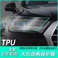 Защитные пленки для автомобильных фар из ТПУ, прозрачные невидимые наклейки для Audi Q5 Q5L A3 A5 A6L A7 A8 Q3 Q7 Q2L S3 S4 S5 S6