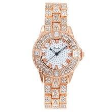 цены Women watches diamond gold watch ladies luxury watches brand rhinestone women Bracelet watches woman Relogio Feminino