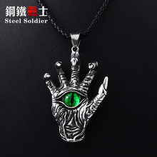 steel soldier devil hell skull hand pendant necklace stainless steel punk heavy power chain jewelry(China)