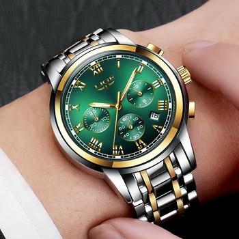 LIGE Top Brand Luxury Green Fashion Chronograph Male Sport Waterproof Clock 8