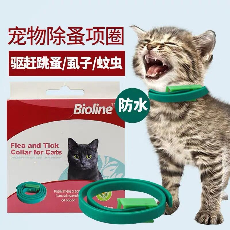 Bioline Except Flea Preventing Ring Dog Collar Cat Neck Ring In Vitro Insecticide Neck Ring Except Lice Anti Mosquito Summer