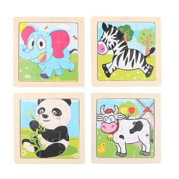 цена 3D Wooden Puzzle Toys Kids Hand Grab Board For Children Cartoon Animal Wood Jigsaw Toddler Baby Early Educational Learning Toy онлайн в 2017 году
