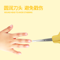 Nursing Care Of Infant Nail Scissors With Special Suit For Newborn Infants