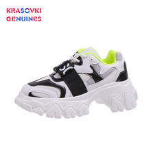 Krasovki Genuines  Sneakers Women Increased Fashion Dropshipping Autumn Thick Bottom Breathable Elevated Leisure Shoes