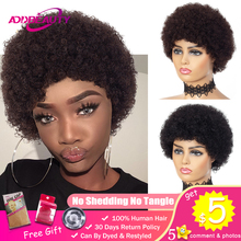 Afro Short Bob Wigs For Black Women Brazilian Remy Human Hair Sassy Kinky Curly Wave Wig With Bang Full Machine Natural #2