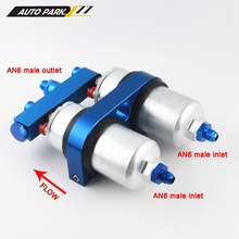High QUALITY External TWINS Fuel Pump 0580 254 044 AN6 male fitting 2 IN 1 dual pump bracket  FP044P