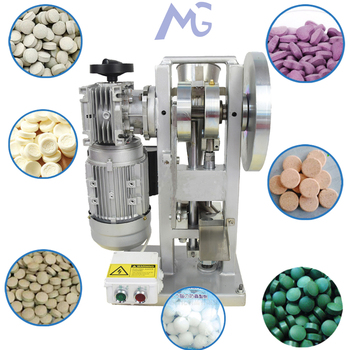 MG High Quality Single Tablet Press Machine For Pill Press Punch Tablet Die Sugar Candy Stamping Pressing Mold Making Machine