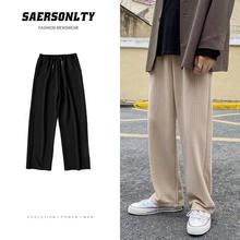 Spodnie jesienno-zimowe sweter moda męska Retro z dzianiny w stylu Casual plisowane spodnie męskie Streetwear luźna prosta szeroka nogawka męskie