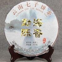Новый пуэр чай зрелый чай менхай Чэнь Сян 357 г Юньнань Кизи чай для торта в возрасте пуэр золотой бутон чай