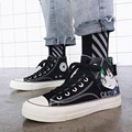All-match handsome sneakers men's new youth student canvas shoes high-top men's cloth sneakers