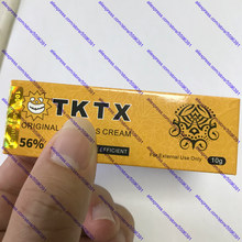 yellow 56% Tattoo Cream for Before Permanent makeup beauty Body Eyebrow Eyeliner Lips 10G Supplies