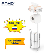 Stainless Steel Toilet Paper Roll Dispenser Bathroom Paper Holder Stand Home Storage Shelf for Cell Phone