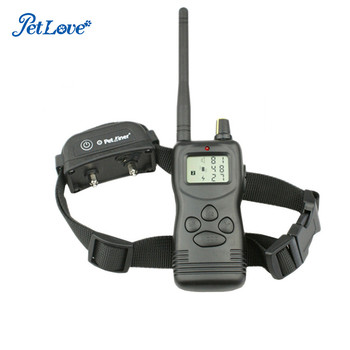 1100 Yards Multi Dog Training System - Warning Tone Static Shock and Vibration Waterproof and Rechargeable Dog Collar for 1 Dog