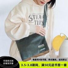New mercerized velvet fabric bag for autumn and winter
