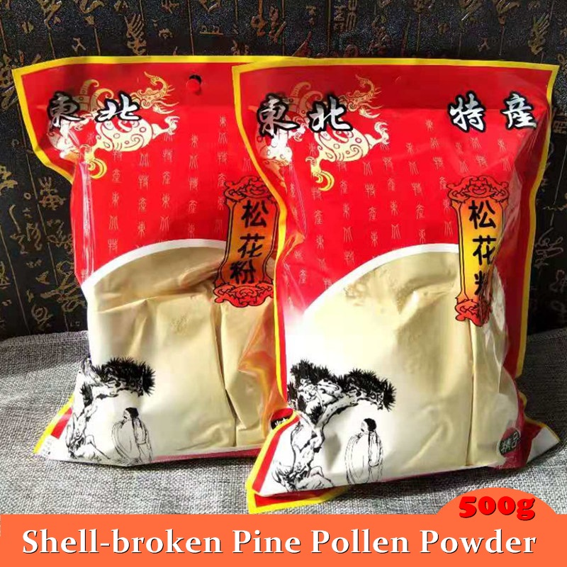 500g Shell-broken Pine Pollen Powder Health Care Products Pine Pollen Powder