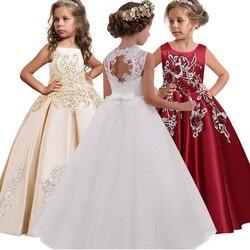 2020 nova Princesa Vestido de Renda Crianças Longo Bordados de Flores Vestir Para Meninas Pageant Crianças vestido de Baile Formais Vestidos de Festa de Casamento
