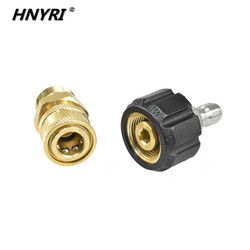 HNYRI 2Pcs Pressure Washer Adapter Kit M22 Male with 14mm or 15mm Swivel to Quick Connect 3/8'' or 1/4