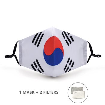 Variation #42 of fashion reusable protective pm2.5 filter printing mouth mask anti dust face mask windproof mouth-muffle bacteria proof flu mask