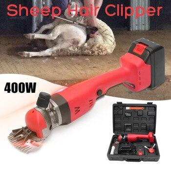 Máquina cortadora de ovejas y cabra 400W, 2400rpm, eficiente cortadora de granja, cortadora de tijeras de lana, máquina cortadora con caja 4000mAh