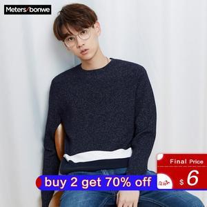 Image 1 - ¡Novedad! Jersey de punto de algodón de manga larga de otoño para hombre de Metersbonwe, ropa de alta calidad