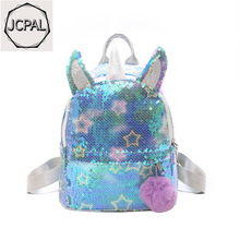 Gold Silver Sequins Unicorn Backpack Fashion Glitter School Book Bag Girls Cute Hologram Laser PU Leather Travel Mochila