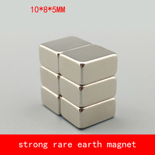 12 Pack 10*8*5mm strong rare earth magnet block magnets