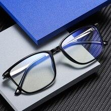 Gafas de bloqueo de luz azul para hombre y mujer, gafas de protección contra luz azul, transparentes, para juegos de ordenador