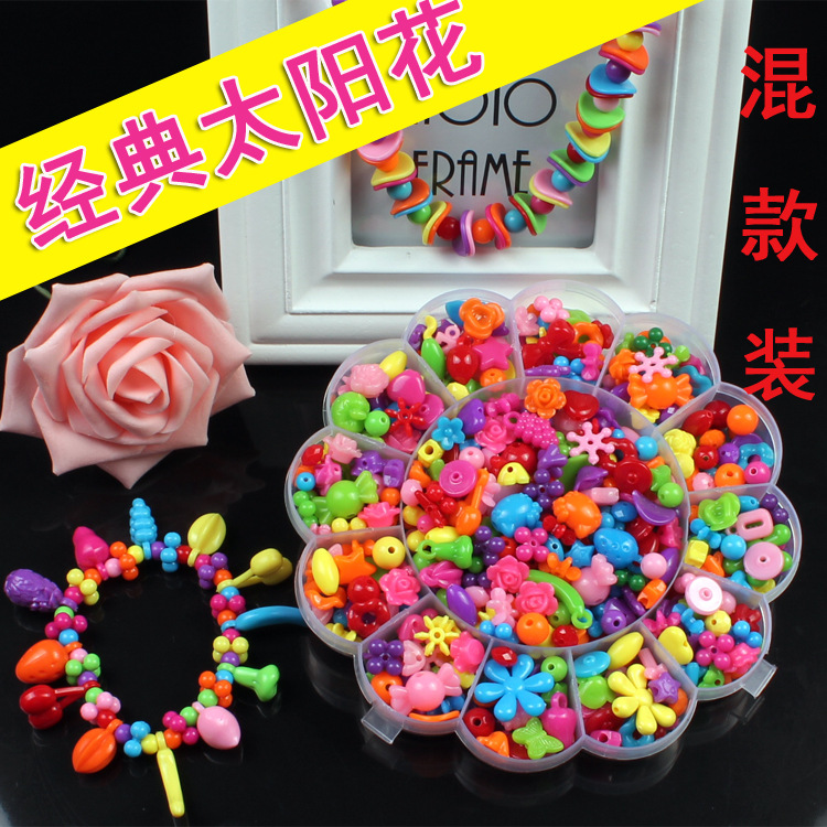 Sunflower Children'S Educational Bead Toy DIY Wear Beads GIRL'S Weak Sight Training Material Batch