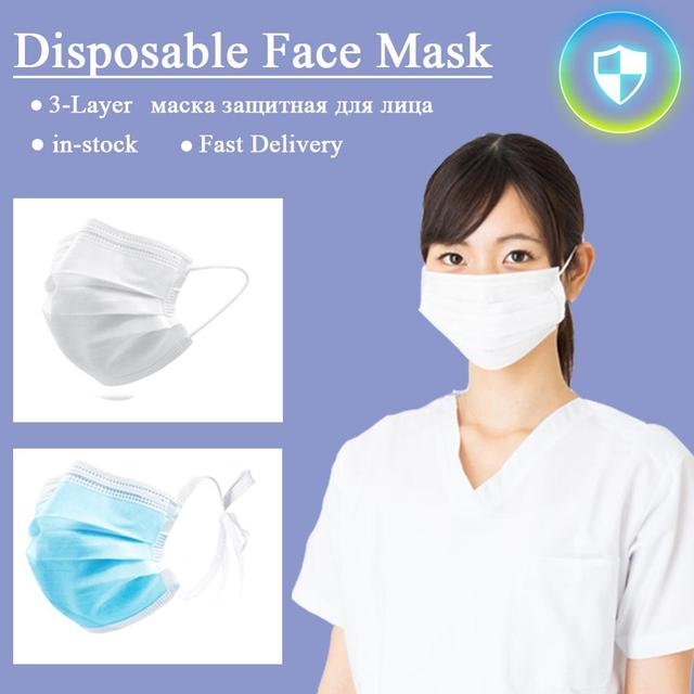 маска защитная для лица 50PCS Disposable Mask Face mascarill 3 Layers Protective Mouth Nose Cover Masku 마스크 Safety PPE Masks