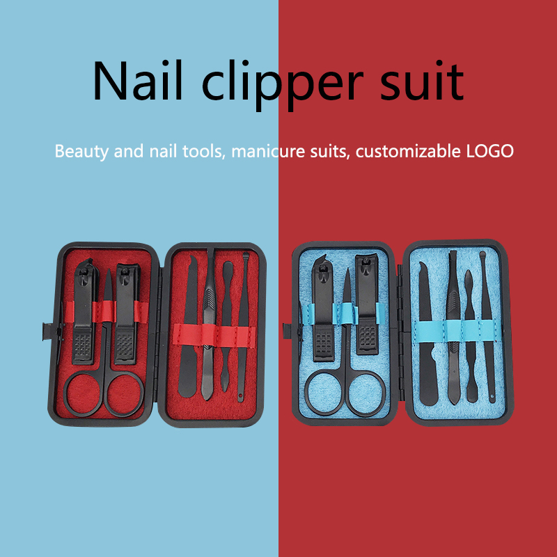 7 Pieces / Set New Manicure Nail Clipper Pedicure Set Portable Travel Hygiene Kit Stainless Steel Nail Clipper Tool Set