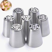 7 개/대 스테인레스 스틸 러시아 튤립 장식 파이프 케이크 노즐 과자 장식 팁 케이크 장식 도구 Bakeware