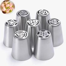 7 unidades/juego de boquillas de acero inoxidable para glaseado de tulipán ruso, decoración de repostería, herramientas de decoración de pasteles