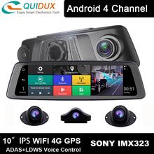 2GB + 32GB 4G Android lusterko wsteczne wideorejestrator samochodowy kamera na deskę rozdzielczą 4 kanałowy 10 Cal GPS ADAS WiFi Full HD 1080P wideorejestrator pilot tanie tanio QUIDUX Klasa 10 128G 170 ° CN (pochodzenie) 12 v 1920x1080 H 264 Jpeg 1200 mega 1920*1080 1 5kg Bluetooth Nadajnik fm Telefon komórkowy