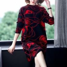 Plus Size 2019 New Autumn Winter Knit Dress Women's Long Gra