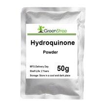 High Grade Hydroquinone Powder, Whiten skin, , Anti Aging