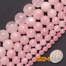 Круглые Гладкие розовые бусины quartzs незакрепленные Бусины